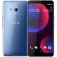 HTC U11 EYEs 4GB/ 64GB 4G Dual sim - Silver
