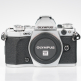 0lympus E-M5 Mark II Body Digital Camera - Silver