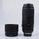 Tamron 100-400mm f/4.5-6.3 Di VC USD Lens for Nikon Mount (A035)