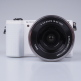 S0NY Alpha A5000 Mirrorless Digital Camera Kit with 16-50mm Lens - White