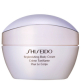 Shiseido Body Replenishing Body Cream 200ml / 7.2 oz.