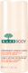Nuxe Body Long-Lasting Deodorant (50ml/1.6oz)