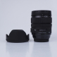 Sigma 24-70mm f/2.8 DG OS HSM Art Lens for Canon Mount